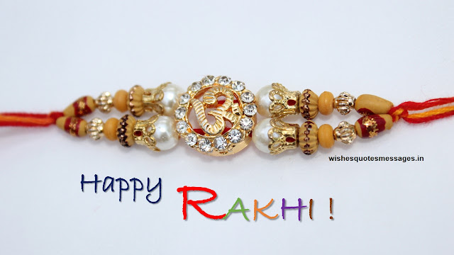happy-rakhi-images-wallpapers-download