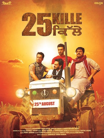 25 Kille (2016) Worldfree4u - Punjabi Movie CAMRip x264 700MB - Khatrimaza
