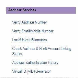 now to aadhaar authencation history