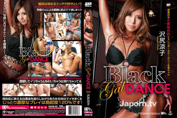 Black gal DANCE : 沢尻涼子 wmv mp4 avi part rar torrent hd fhd