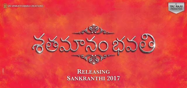 Shatamanam Bhavati Movie