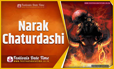 2019 Narak Chaturdashi Pooja Date and Time, 2019 Narak Chaturdashi Festival Schedule and Calendar