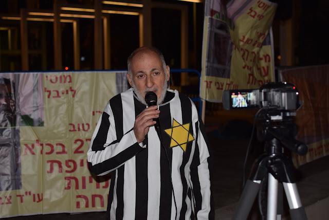 תמונות מחאת כיכר הבימה לשחרור הבלוגרים לורי שם טוב, מוטי לייבל וצבי זר - 11.11.2017