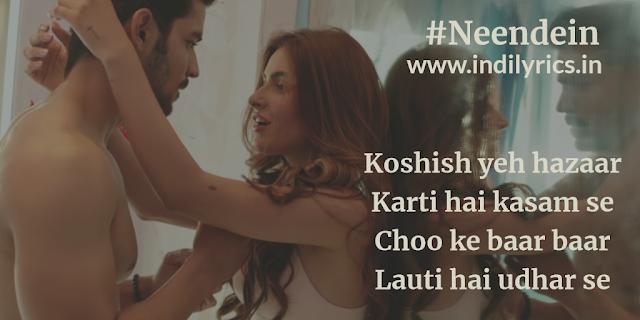 Neendein Aaj Kal | Zee Music Originals | Sonal Pradhaan | Song Lyrics with English Translation & Real Meaning | Jeet Gannguli & Rashmi Virag