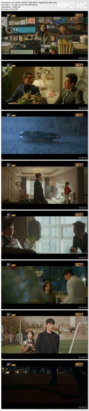 Screenshots Download Kil It  킬잇 (2019)