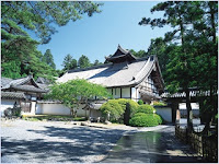 วัดซุยงันจิ (Zuiganji Temple)