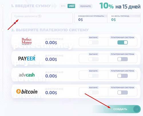 Регистрация в CryptoEarn 5