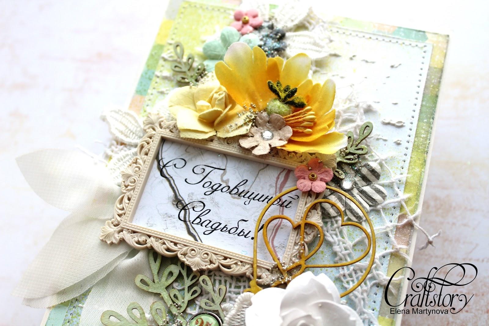Открытки одно, 41 годовщина свадьбы открытки поздравления