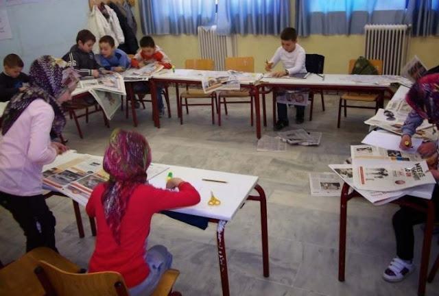 ΥΠΟΥΡΓΑΡΑ ΜΟΥ ! ΕΙΝΑΙ «Μουσουλμανική  Μειονότητα» Συνθήκη της Λωζάνης ! «Τριβές» για την λειτουργία δίγλωσσων νηπιαγωγείων στην Θράκη