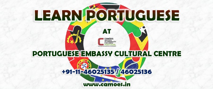 Portuguese Embassy Cultural Centre, New Delhi