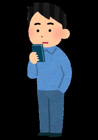 立ってスマホを使う人のイラスト(男性・無表情)