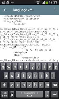 Cara menambahkan bahasa indonesia di hp samsung