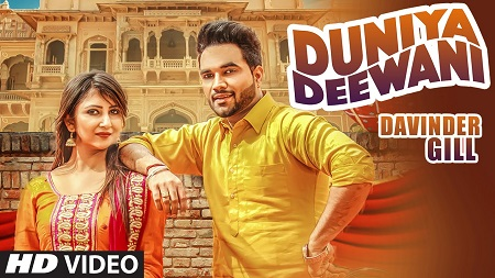 DUNIYA DEEWANI DAVINDER GILL New Music Video Beat Minister Latest Punjabi Song 2016
