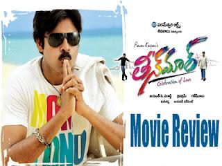Pavan Kalyan's TeenMaar Review