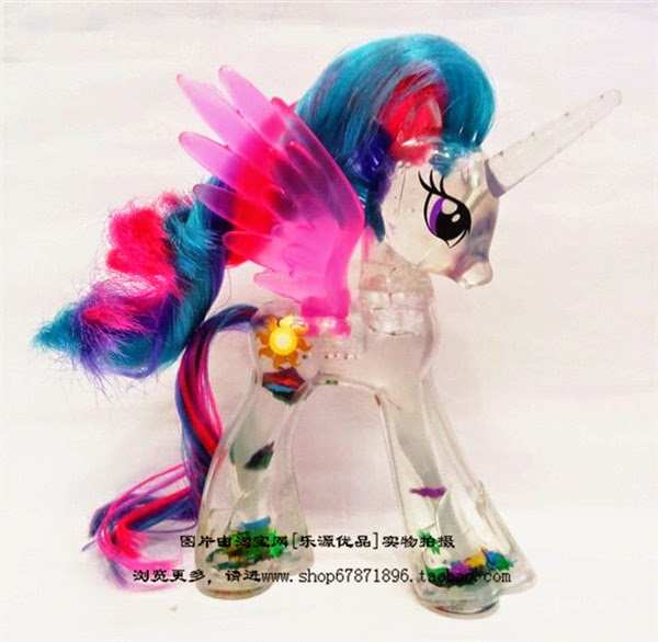 Snowglobe Princess Celestia Brushable