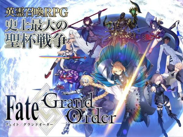 fate grand order english apk