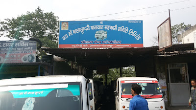 Bala Sundari Mandir taxi stand