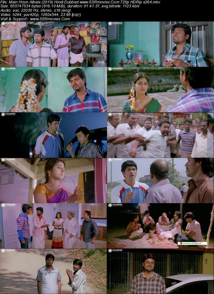 Main Hoon Albela (2019) Hindi Dubbed 480p HDRip x264 300MB Movie Download