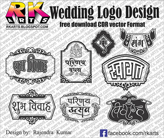 wedding logo design amp vintage frames rk arts
