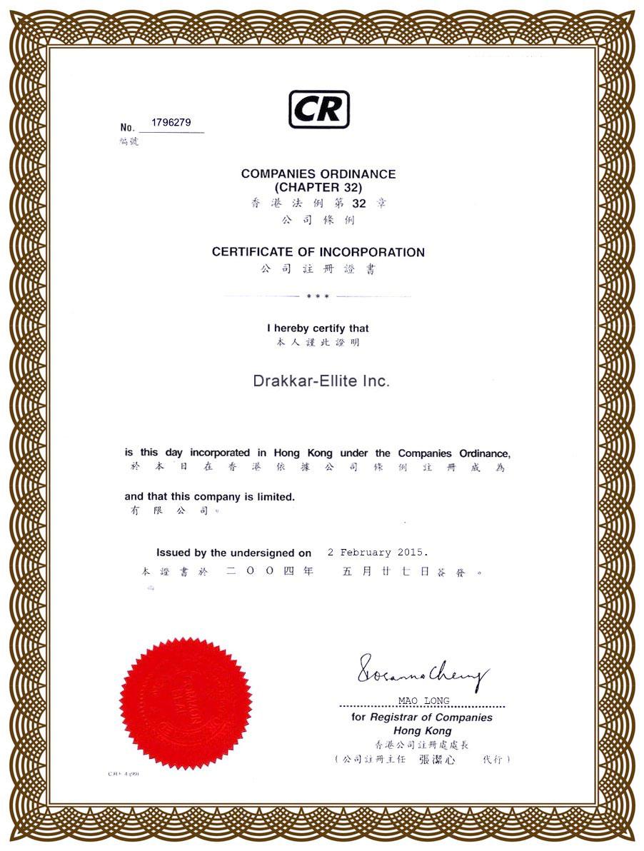 Сертификат Drakkar–Ellite Inc
