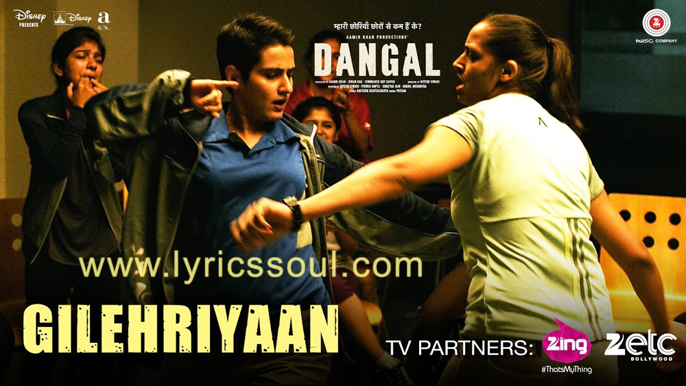The Gilehriyaan lyrics from 'Dangal', The song has been sung by Jonita Gandhi, , . featuring Fatima Sana Shaikh, Sanya Malhotra, Aamir Khan, . The music has been composed by Pritam, , . The lyrics of Gilehriyaan has been penned by Amitabh Bhattacharya