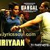 Gilehriyaan Lyrics Dangal | Jonita Gandhi | Fatima Sana Shaikh