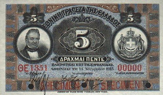 https://4.bp.blogspot.com/-QeXYKRiW3j4/UJjvJIP-3OI/AAAAAAAAKgM/qKeQhZKdkG8/s640/GreeceP54s-5Drachmai-1915-donatedarchintl98_f.jpg