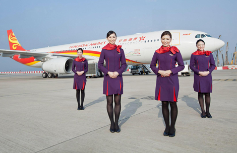 hong-kong-airlines.jpg