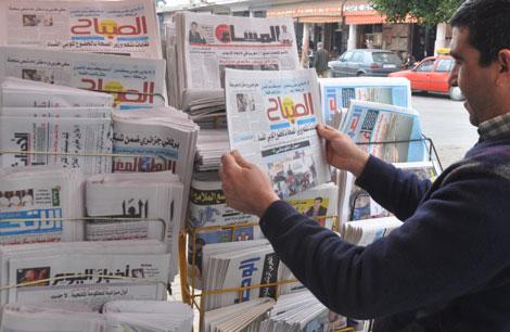 برحيل 24 - عرض لأبرز عناوين الصحف الصادرة اليوم