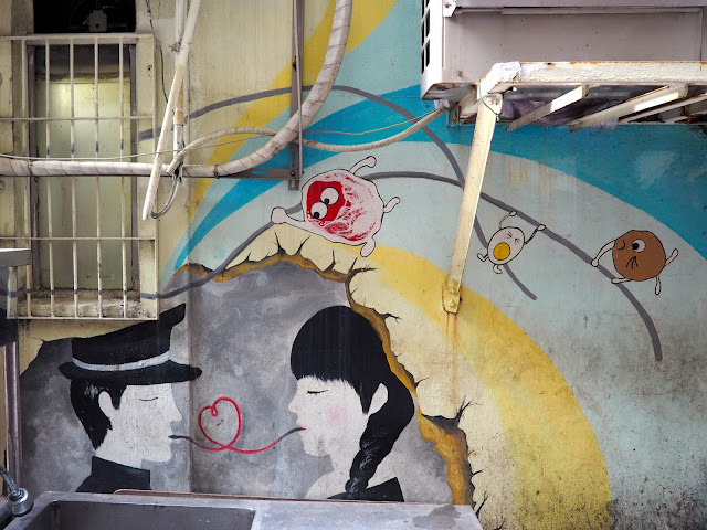 Street art in Art Alley, Nampo-dong, Busan, South Korea