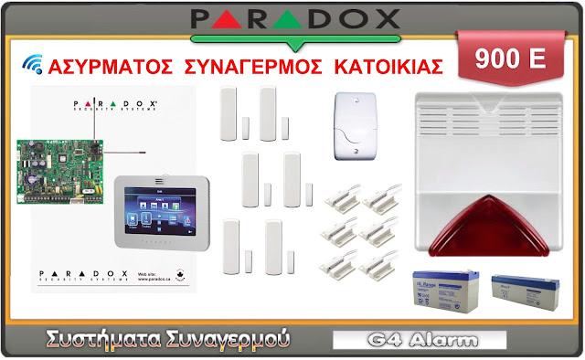 http://g4alarm.blogspot.gr/2015/08/paradox-mg-5000-tm50.html#.VcM48LVGRyw