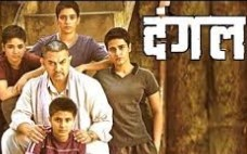 Dangal 2016 Hindi Movie Watch Online