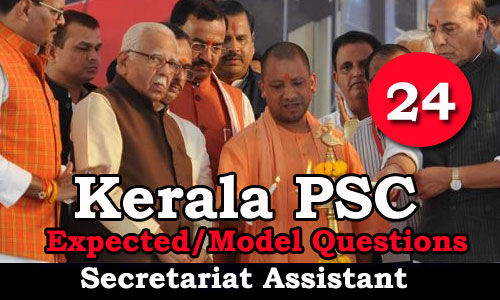 Kerala PSC Secretariat Assistant Model Questions - 24