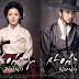 "Drama Lee Young Ae & Song Seung Hun ""Saimdang, the Herstory"" Rilis Poster Karakter"