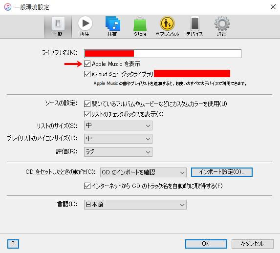 windows xp itunes ダウンロード できない