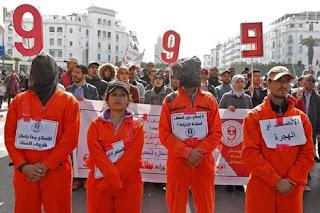 جديد حوار لقاء الوزير مع النقابات :ملف الزنزانة 9 وضحايا النظامين