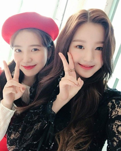 Yeri shows off her friendship with Jang Wonyoung ~ pannatic