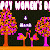 HAPPY WOMEN'S DAY MESSAGES FOR MOM, WOMEN'S DAY 2019 MESSAGES
