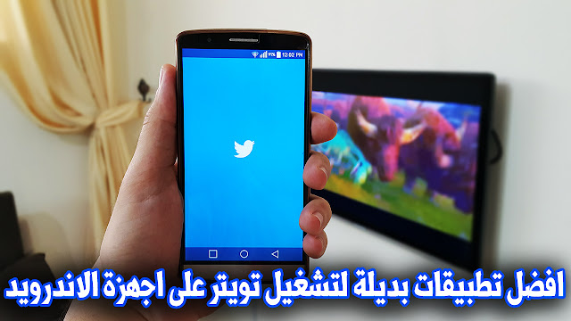 twitter-apps-2016