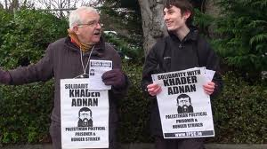 Solidarity with Khader Adnan palestinai political prisioner