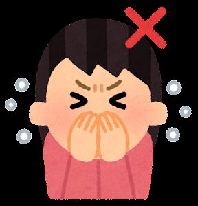 咳エチケットのイラスト(手で覆う)