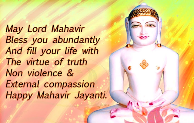 Mahavir jayanti wishes For Whatsapp