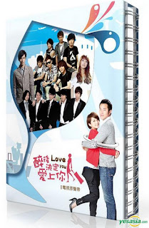 Love You TV Original Soundtrack (OST) (Limited Edition)