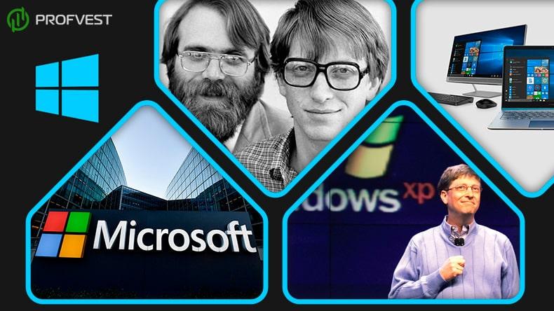 Компания Microsoft краткая история успеха известного бренда