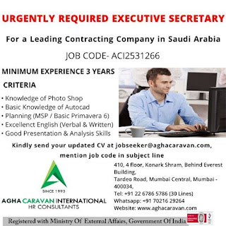 Executive Secretary Gulf jobs walkins text image