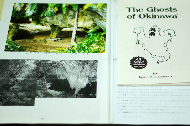 image of publications on Okinawa