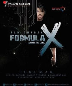 Formula X (2017) Telugu Mp3 Songs Free Download