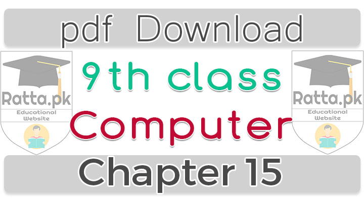 9th class Computer Chapter 15 Word Processing notes pdf