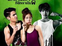Threesome (2014) 720p DVDRip Subtitle Indonesia
