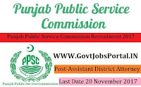Punjab Public Service Commission Recruitment 2017– 45 Assistant District Attorney